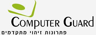 CG Logo Heb Grey