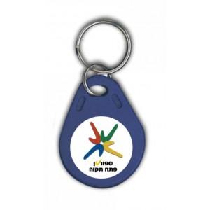 ABS RFID Keychain Tag